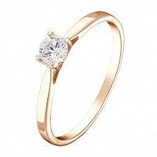 Золотое помолвочное кольцо Легкий шарм с бриллиантом