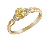 Кольцо из желтого золота Айседора с цитрином и бриллиантами