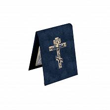 Серебряная икона Спасение с позолотой