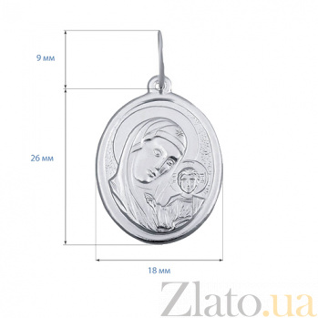 Серебряная ладанка Божья Матерь с младенцем AQA-3038-б