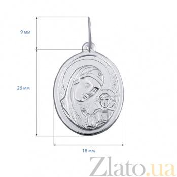 Серебряная ладанка Божья Матерь с младенцем AQA--3038-б