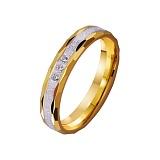 Золотое обручальное кольцо Блестящий путь
