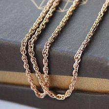 Серебряная цепочка Ребекка с позолотой