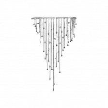 Серебряное колье Леонсия с фианитами