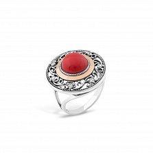Серебряное кольцо Мэдэлин с золотой накладкой, имитацией коралла, фианитами и чернением