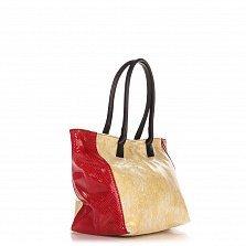 Кожаная сумка на каждый день Genuine Leather 8036 бежево-красного цвета с черными ручками, на молнии