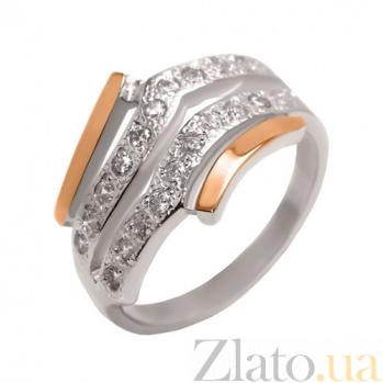 Серебряное кольцо с золотой вставкой и фианитами Галант BGS--240к