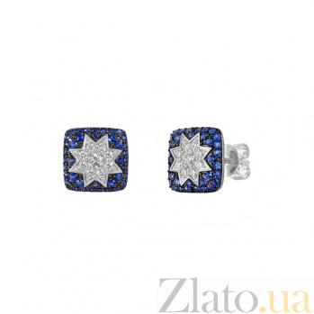 Серьги-пуссеты из белого золота Звезда эльфов с бриллиантами и сапфирами 000081259