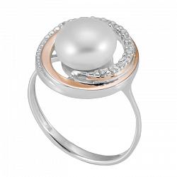 Серебряное кольцо Лючия с золотой вставкой, жемчугом и фианитами