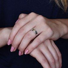 Серебряное обручальное кольцо Алеф