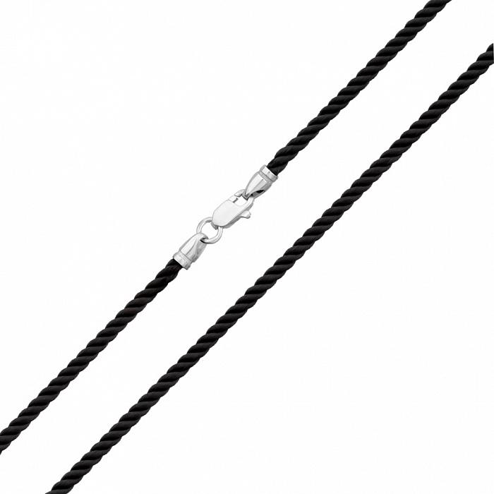 Черный крученый шелковый шнурок Милан с серебряным замком, 2мм 000078901