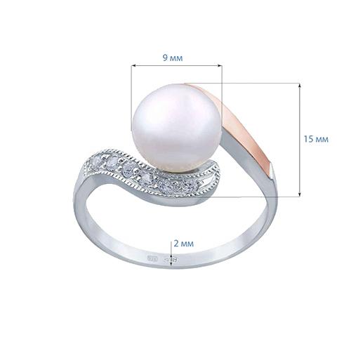 Серебряное кольцо с вставкой золота и жемчугом Принцесса 000027144