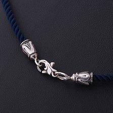 Шелковый шнурок Лилиан с серебряной застежкой