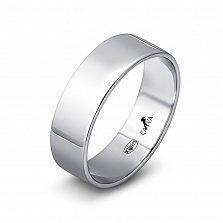 Серебряное обручальное кольцо Модерн