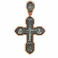 Золотой крестик с черным и белым родием Крещение