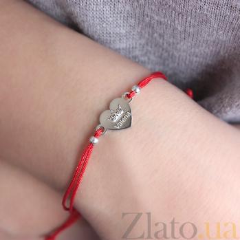 Шелковый браслет Valeria с серебряной вставкой-сердцем 000026964