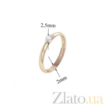 Золотое помолвочное кольцо Вивьен с бриллиантом в родированном касте 000064041