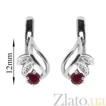 Серебряные серьги с рубинами и бриллиантми Подарок природы ZMX--EDR-15678-Ag_K