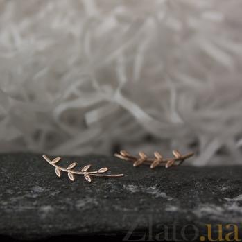Серьги-каффы Ветка мимозы в красном золоте 000056898
