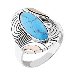 Серебряное кольцо с золотыми накладками и имитацией бирюзы 000088792