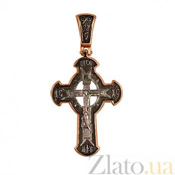 Крестик с черным и белым родированием Божья Благодать VLT--КЛ3007-1