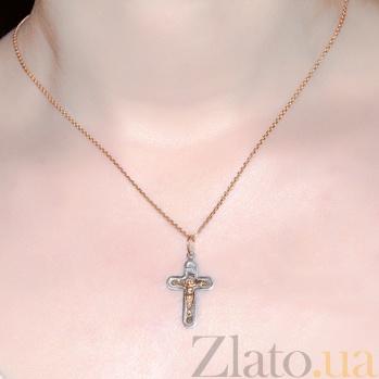 Золотой крестик Святыня SUF--521206нкби