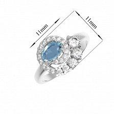Серебряное кольцо Галактика с голубым кварцем и фианитами
