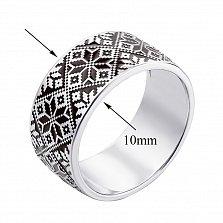 Серебряное кольцо Вышиваночка с орнаментом и черной эмалью