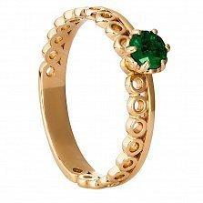 Золотое кольцо Бекки с изумрудом