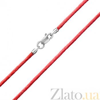 Шелковый шнурок красного цвета с серебряной застежкой Модерн, 2мм 6103
