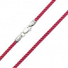 Малиновый крученый шелковый шнурок Милан с серебряным замком, 2мм