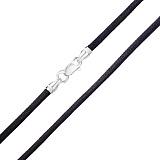 Черный тканевый шнурок Прайм с серебряной застежкой, 2,5мм