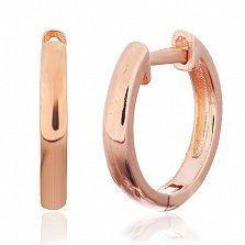 Позолоченные сережки-кольца из серебра Дайан