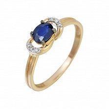 Золотое кольцо с сапфиром и бриллиантами Милисент