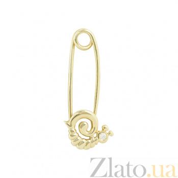 Золотая брошь-булавка с цирконием Улитка 2В071-0002