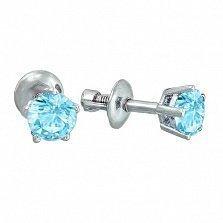 Серебряные серьги-пуссеты Карина с голубым кварцем, 5мм