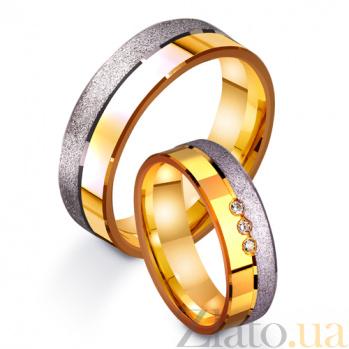Золотое обручальное кольцо Чарующая сила с тремя фианитами TRF--4421649