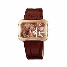 Часы наручные Orient CUBSQ003Z