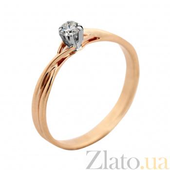 Золотое помолвочное кольцо Трепет любви в комбинированном цвете с бриллиантом  VLA--14710