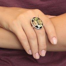 Серебряное кольцо Осень с имитацией опала