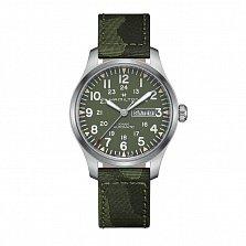 Часы наручные Hamilton H70535061