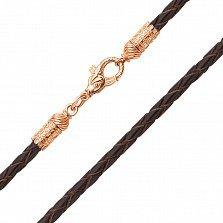 Ювелирный шнурок Стихия из темно-коньячной плетеной кожи и красного золота с замочком в виде рыбки