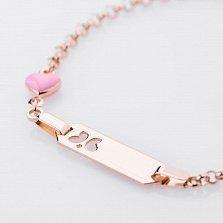 Золотой браслет для гравировки Любимое лето с красной и розовой эмалью