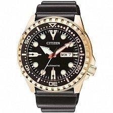 Часы наручные Citizen NH8383-17EE