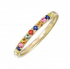 Кольцо в желтом золоте Лидия с разноцветными сапфирами