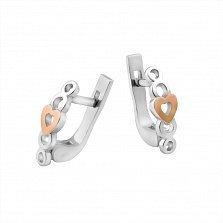 Серебряные серьги Аллери с золотыми накладками в виде сердечек