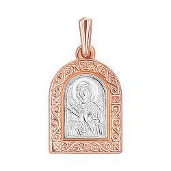 Ладанка Святая Богородица в комбинированном цвете 000126444