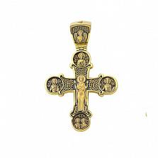 Золотой крест Небесные покровители