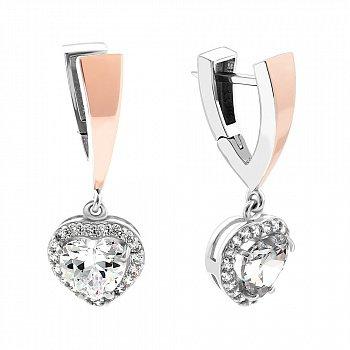 Серебряные серьги-подвески с золотыми накладками и фианитами 000067348