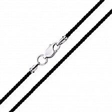 Черный плетеный шелковый шнурок Енисей с серебряным замком, 2мм